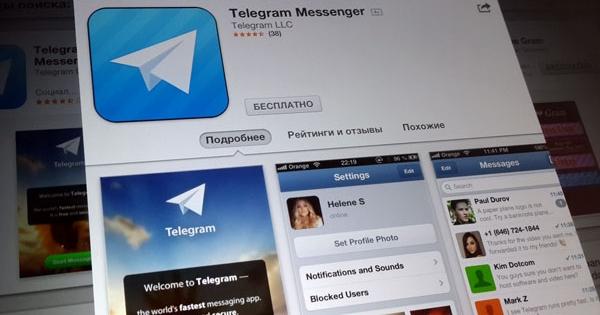 indian telegram