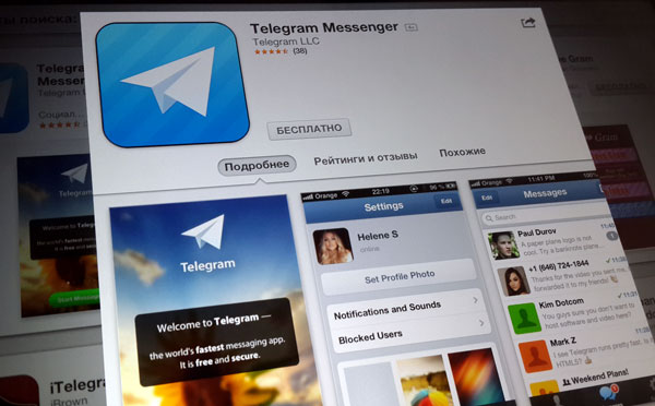 telegram iphone
